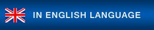 Website in English Language